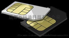 視頻監控物聯卡移動聯通電信加盟代理視頻監控物聯卡