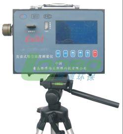 LB-CCHG1000 防爆粉塵濃度測量儀