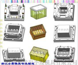 供应储物盒注塑模具