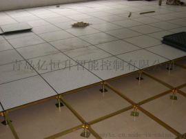 青岛防静电地板销售@青岛开发区抗静电地板销售