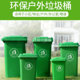 通化垃圾桶廠家_戶外耐寒-瀋陽興隆瑞
