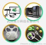 宜昌3D列印服務3D抄數3D建模設計玩具手板模型