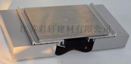 南京变形缝厂家直销商场地面不锈钢承重型