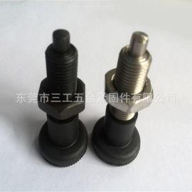 全螺纹旋钮柱塞IP-613、分度销、定位销