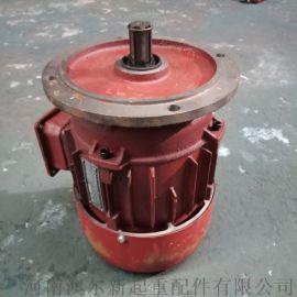 ZDY南京总厂大盘电机 电动葫芦电机