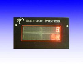 袋装水泥计数器(Eagle-9000B)