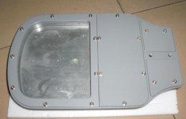 LED路灯外壳/配件