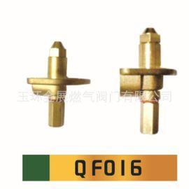 台州美亚第专业生产QF016野外野营煤气灶铜阀
