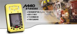 复合式气体检测仪(M40)