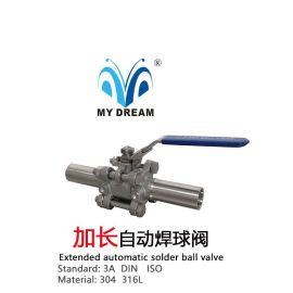 洁净型316L不锈钢三片式加长自动焊球阀、1000WOG BALL VALVE