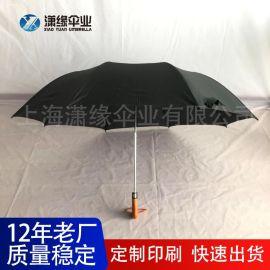 批发定制自动二折商务礼品伞、加大抗风高尔夫折叠伞定制