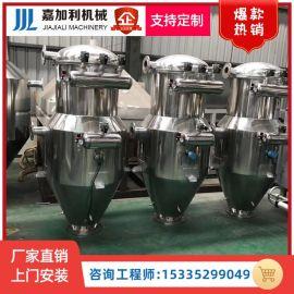 定制食品饲料PET立式混合干燥机  粉末混料不锈钢除湿搅拌干燥机
