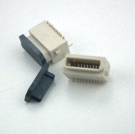 蘋果立貼10p母座全塑light-ning母頭藍牙耳機專用