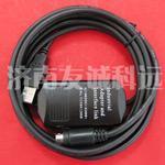 PLC编程电缆下载线(USB8550)