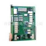 许继厂家直销微机保护装置WKB-821交流信号插件