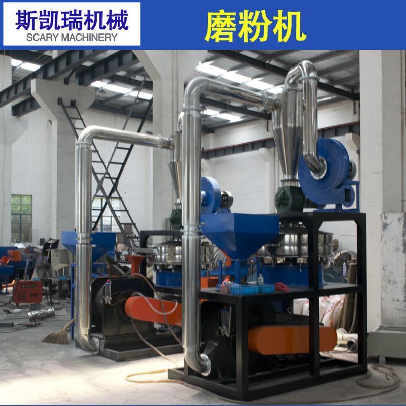 SMW-600型2015生產立式刀盤塑料磨粉機 水迴圈冷卻 風機在上面