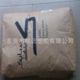 PPO/日本旭化成/300v/阻燃V0級PPO/無滷聚苯醚