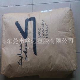 PPO/日本旭化成/300v/阻燃V0级PPO/无卤聚苯醚