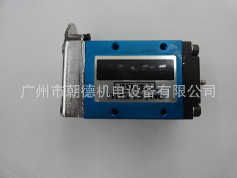 VESSEL气动工具/气动剪钳GT-NF15