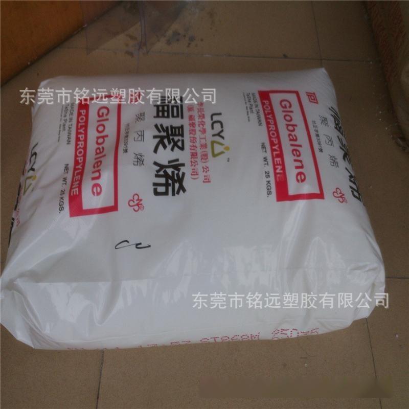 高流动 PP/李长荣化工(福聚)/ST860K 薄壁产品