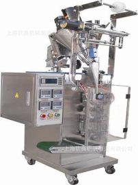 全自动三边封(长条)铁皮枫斗 胶原蛋白肽灵芝孢子粉包装机