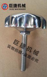 不锈钢外丝梅花手轮 人孔 过滤器专用配件