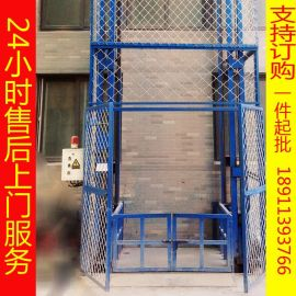 北京德望牌升降平台,导轨式升降货梯,液压升降平台,仓库运货
