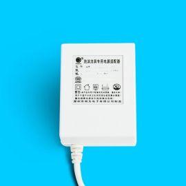 12V 600mA国标3C认证 白色外壳线性电源