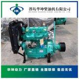 4102柴油機散裝水泥罐車用 帶增壓柴油發動機轉速2000帶離合器皮