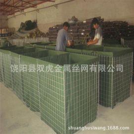 電焊石籠網箱 格賓石籠網箱 鍍鋅防洪牆石籠網