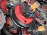 φ600車輪組 主動車輪 龍門吊車輪組 天車輪