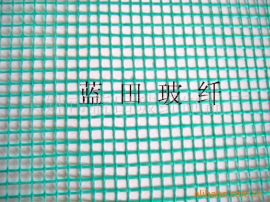 供应各种颜色网格布 80-300G
