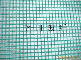 供應各種顏色網格布 80-300G