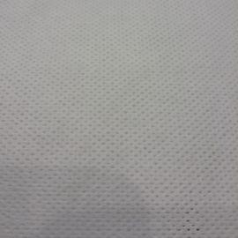 新价供应多规格透气网孔水刺布_定做上浆巴布贴水刺布生产厂家