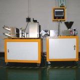 塑料 PP实验室小型流延机 塑料流延机