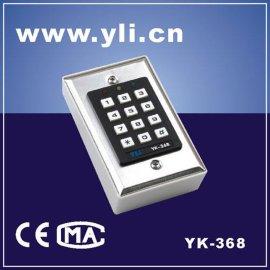不绣钢面板密码键盘单门控制器(YK-368)