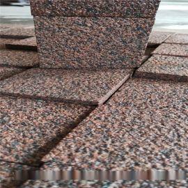 红色烧面花岗岩板 贵妃红荔枝面石材板材各种规格