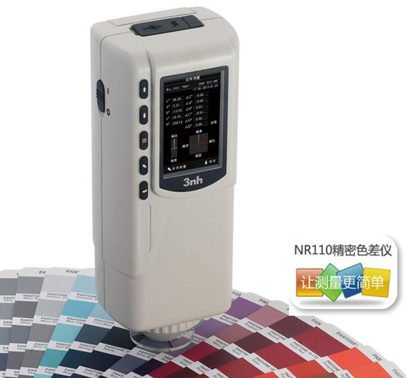 NH300 高品質攜帶型電腦色差儀 一鍵操作