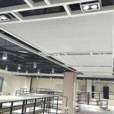 吊頂鋁板網 噴塑鋁板網 裝飾鋁板網