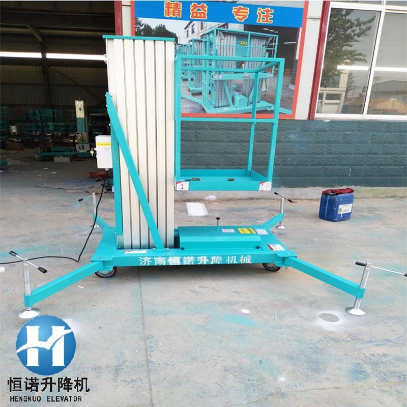 单双柱铝合金升降机 电动升降平台 厂房升降货梯移动式升降机