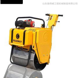 离心式自动离合振动,重量280kg 5.5HP汽油机手扶压路机RWYL21*价格可议