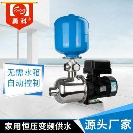 家用恒压变频水泵 自建房用恒压变频水泵
