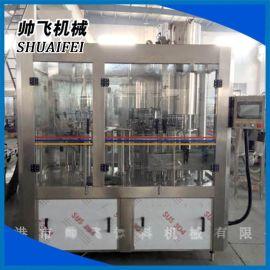 全自动三合一果汁饮料灌装机  三旋盖灌装机