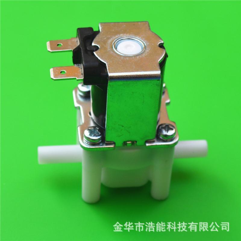 净水器饮水机专用二分快插有压进水电磁阀