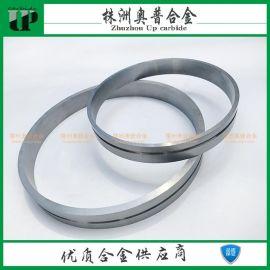 钨钢耐冲刷圆环OD266*ID250*L31mm