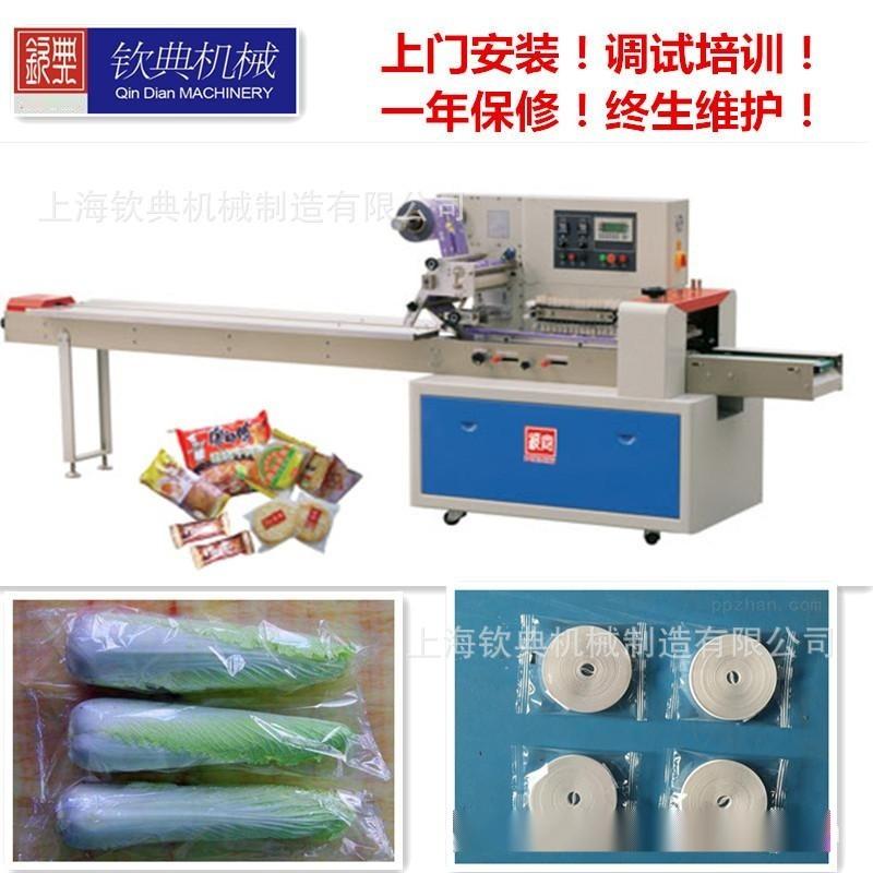 批發全自動多功能食品枕式包裝機枕式全自動生產理料包裝線