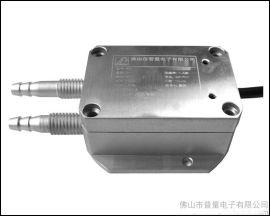风压变送器 风力压力测量 风管压力传感器 PT500-802 风机压力变送器