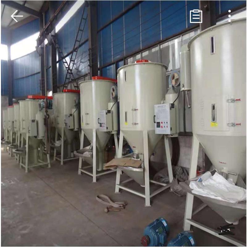 大型塑料立式搅拌干燥机,塑料颗粒干燥搅拌机可定制