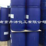 供应道康宁XIAMETER AFE-0050 消泡剂