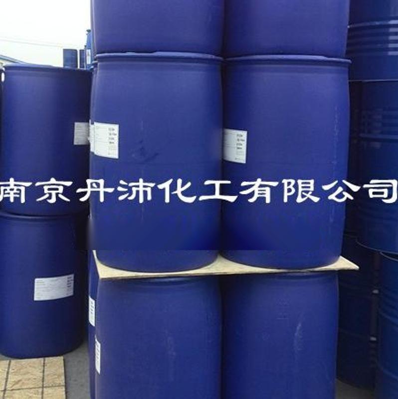 供應道康寧XIAMETER AFE-0050 消泡劑